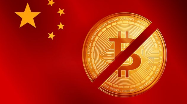 Bank of China seeks to reinforce control of cryptocurrency trading