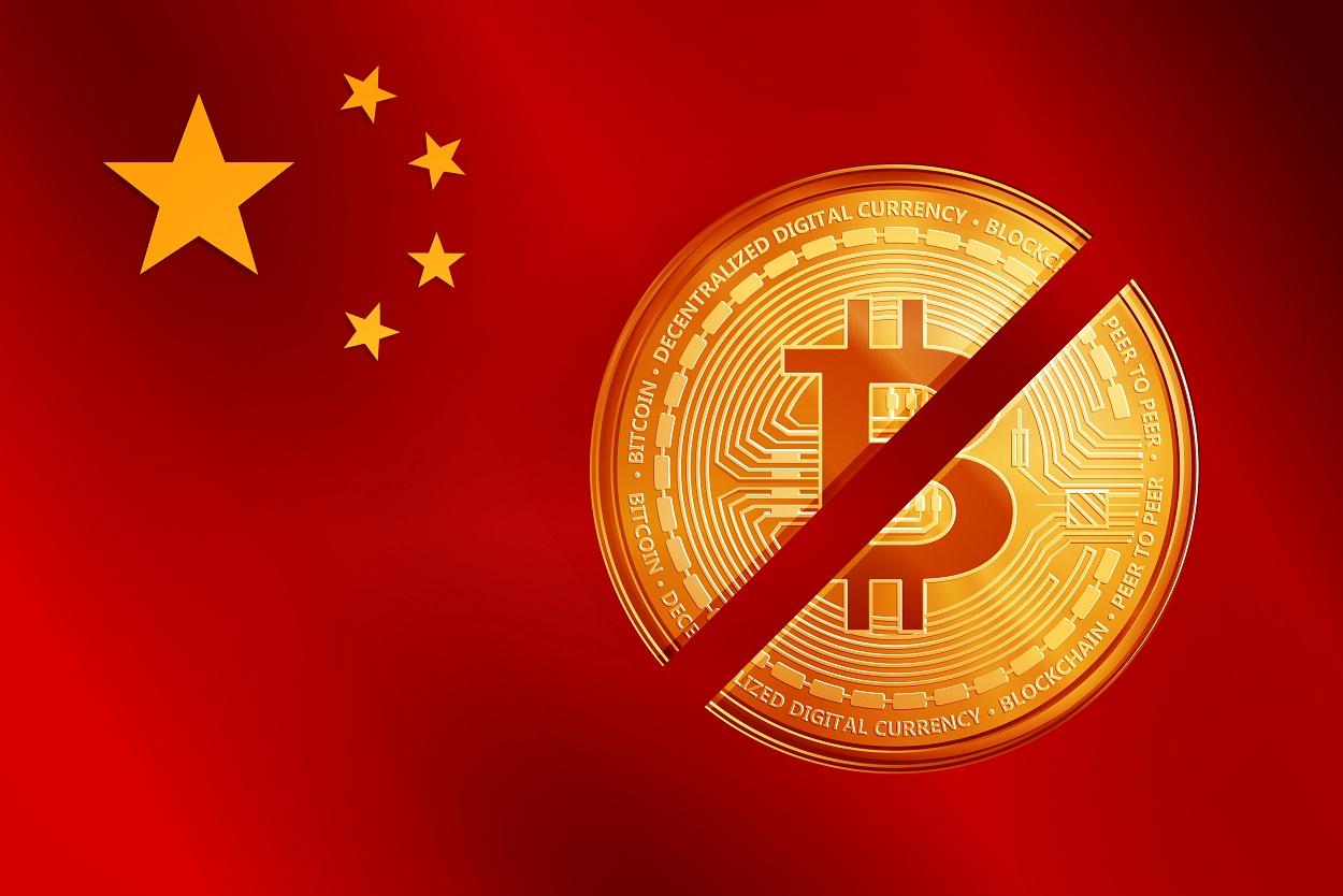 Китай запретил криптовалюты торговля на бирже на английском
