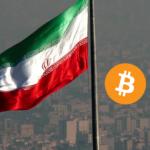 Iran to prepare bitcoin infrastructure