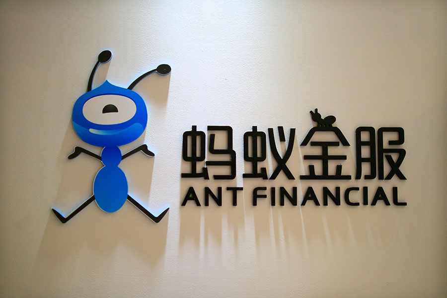 Ant Financial Scrutinizes Over-the-counter Cryptocurency Trading