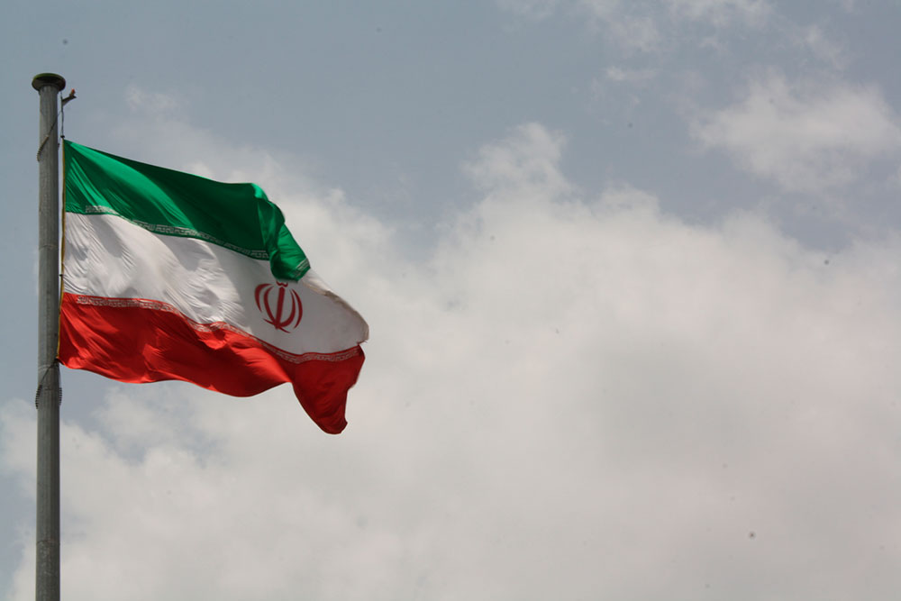 National cryptocurrency unveiled iran